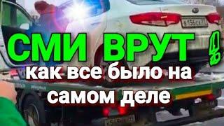 СМИ ЛГУТ | Тот самый водитель на эвакуаторе | Как все было на самом деле | Отставка Правительства!