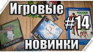 PlayStation ps1 ps one ps3 tmnt  - игровые новинки