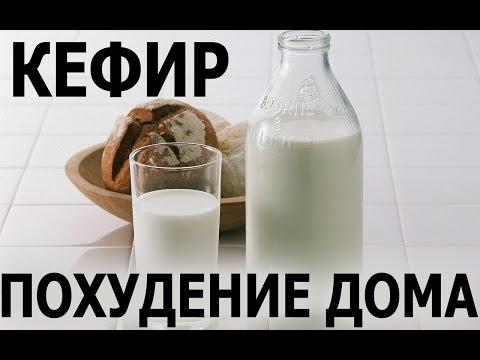 Похудение по всей россии