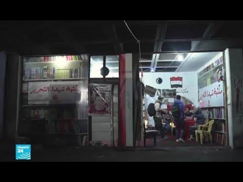 العرب اليوم - شاهد: فنانون عراقيون يعيدون تمثيل المظاهرات وتجسيد المعاناة اليومية للمحتجين
