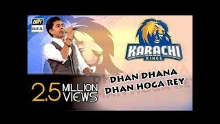 Shehzad Roy Hum Ek Hai best song 2012 - Most Popular Videos