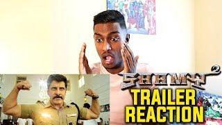 Saamy 2 Trailer Reaction & Review   Chiyaan Vikram   PESH Entertainment