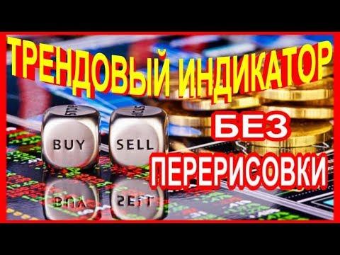 Бинарный опцион рублевый