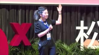 主持背后: Shuo Yu at TEDxSonghuaRiver