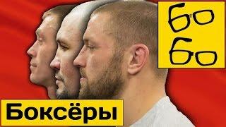 """Боксерская техника в разных единоборствах — Басынин, Талалакин, Акумов. """"Лучшие из лучших"""", 15 серия"""