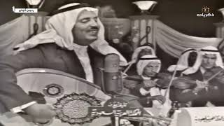 تحميل و مشاهدة من أرشيف قناة ذكريات   أغنية قلت يكفي البعد.. الفنان: طارق عبد الحكيم MP3