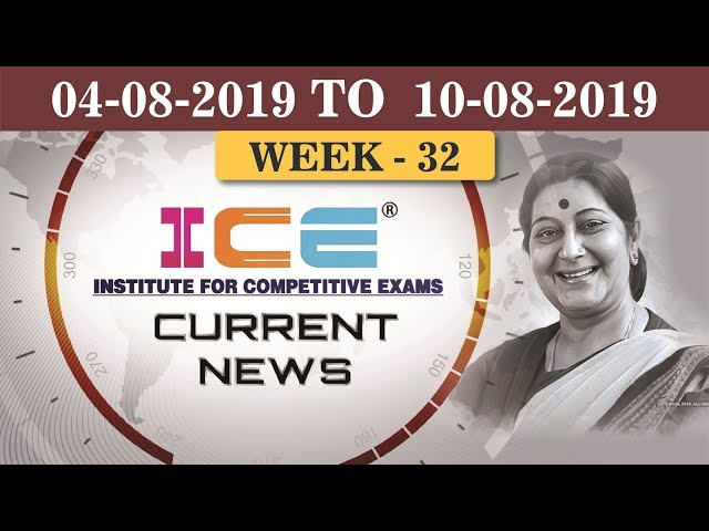 ICE CURRENT NEWS (4th August TO 10th August 2019)