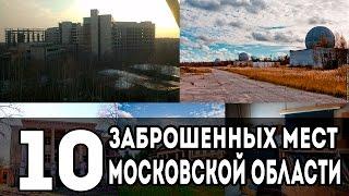Лодочные станции в москве и подмосковье на карте