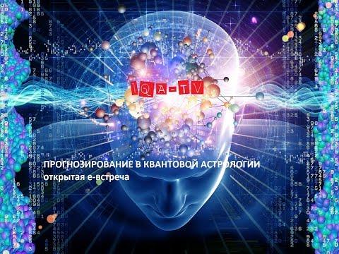 Астролог в анапе ул крымская 250