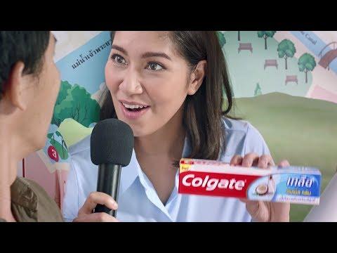 ใหม่! ยาสีฟันคอลเกต เกลือ ดับเบิ้ล คลีน