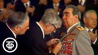 Вручение Брежневу ордена «Победа». 20.02.1978