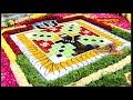 Sri Bhramaramba Devi Mallikarjuna Swamy Kalyanam | Hara Hara Mahadeva | Hindu Dharmam - Video