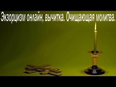 Молитвы православные о терпении