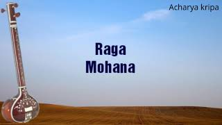 mohanam ragam - मुफ्त ऑनलाइन वीडियो