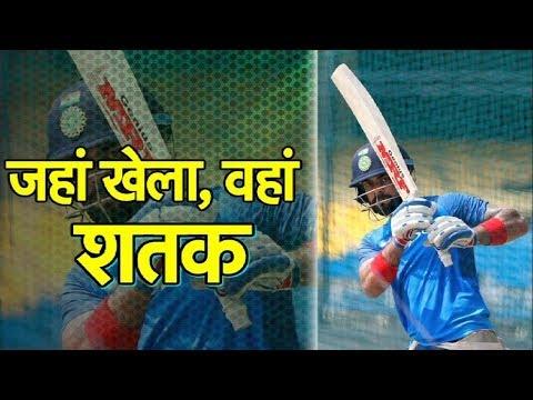 Virat Kohli Scores His First Ton In South Africa  | Sports Tak