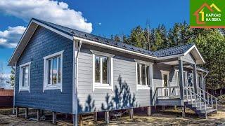 Одноэтажный дом в скандинавском стиле 8х15
