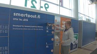 Почта в Финляндии. Что такое почтовый автомат.