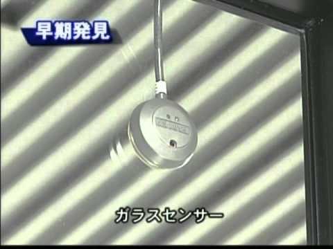 防犯対策【セキュリティハウスPV】