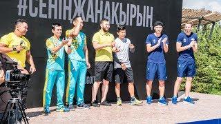 Astana Arlans завершение челленджа #Другой ты
