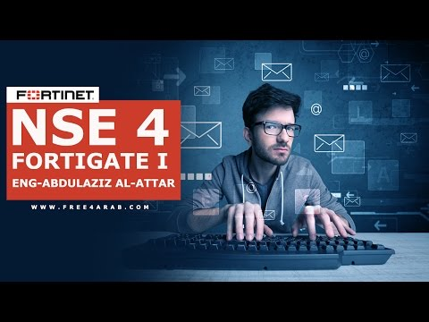 ‪06-NSE 4 - FortiGate I (Firewall Authentication) By Eng-Abdulaziz Al-Attar | Arabic‬‏