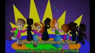 Los Bochincheros Karaoke