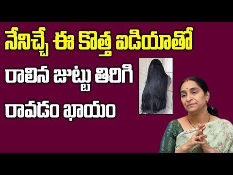 Ramaa Raavi - Get White Hair to Black Hair Easily | Rid of Grey Hair Problem Naturally | SumanTV Mom