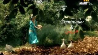 تحميل اغاني Dominique - Atres / دومينيك - عتريس MP3