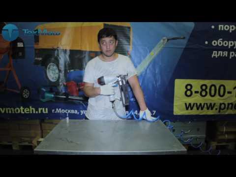 Штифтозабивной пистолет FROSP FN64