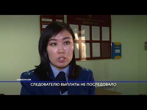 Заиграевский отдел МВД при увольнении не выплатил единовременные пособия сотрудникам.