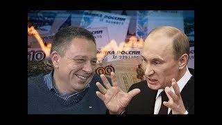 Степан Демура - Путин Подписал себе СМЕРТНЫЙ ПРИГОВОР - Новый Мировой Порядок