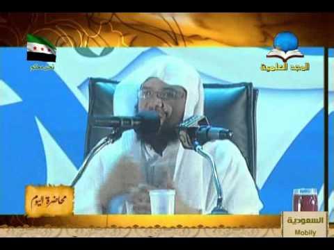 فضل تدبر القرآن للشيخ عبد المحسن الأحمد