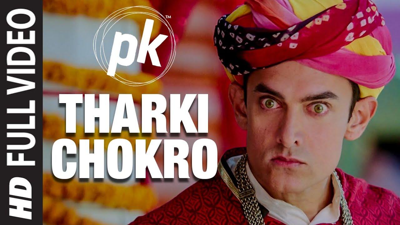 Tharki Chokro' FULL Song | PK | Aamir Khan, Sanjay Dutt | T-Series - SWAROOP KHAN Lyrics in hindi