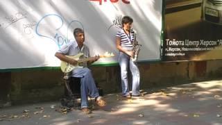 30 августа 2009 г. - Музыкальный г Херсон. Украина. Осеннее настроение.