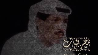 مازيكا يوسف المطرف - يمه ما اقدر - أستديو   مطرفيات تحميل MP3