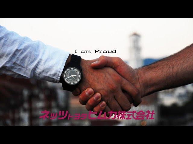 新卒採用イメージムービ―(社員インタビュー)【 ネッツトヨタヒムカ】