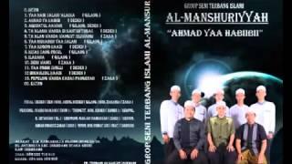 AL MANSHURIYYAH   Aqidatul Awwam1