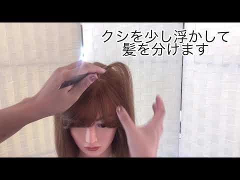 脱ペタンコ頭!髪にボリュームを出す方法その1
