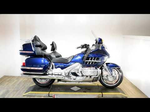 2007 Honda Goldwing GL1800PM7 in Wauconda, Illinois - Video 1