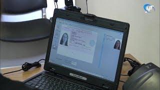 В офисе МФЦ на Большой Московской скоро можно будет оформить и получить биометрический загранпаспорт
