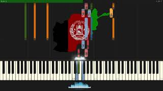 [WORLD National Anthems] Afghanistan