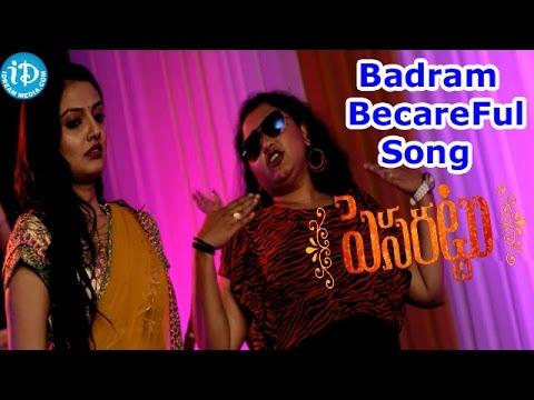 Pesarattu Movie Songs || Badram BecareFul Song || Nandu || Nikitha ||  Kathi Mahesh