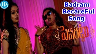 Pesarattu Movie Songs || Badram BecareFul Song || Nandu || Nikitha ||  Kathi Mahesh