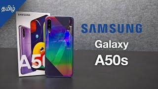 Samsung Galaxy A50s Tamil Unboxing and First Impressions