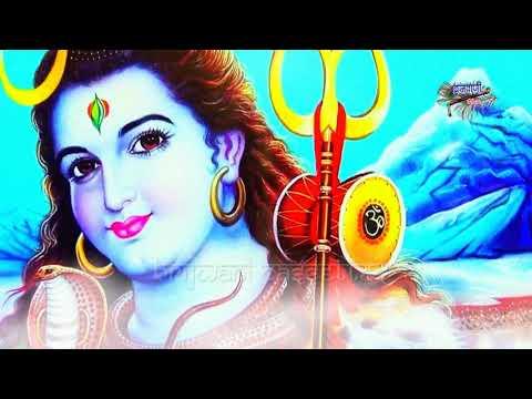 शिव भोले की किरपा से दुनिया ये चल रही है