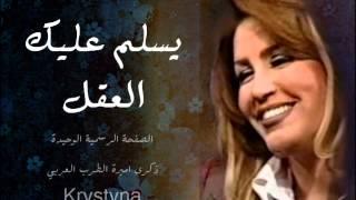 تحميل اغاني ذكرى محمد يسلم عليك العقل للفنان محمد حسن MP3