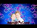 ALAIN MORISOD & SWEET PEOPLE ♥ღ¸.•°*♥♥♥❤️❤️UNE DANSE AVEC TOiii❤️❤️♥ღ¸.•...