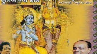 Meri Lagi Shyam Sang Preet [Full Song] - Duniya   - YouTube