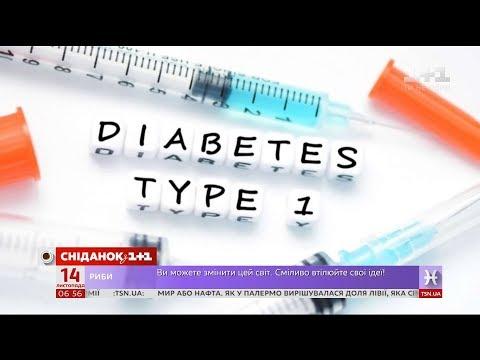 Диабет тип 2 начало на болестта
