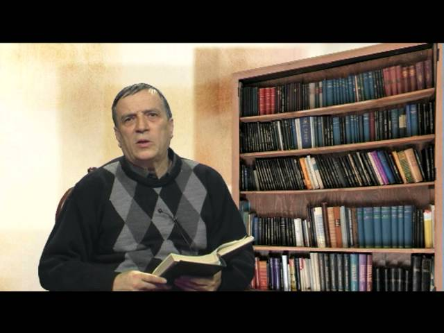 Тълкувание на Евангелието по св.ап. и ев. Йоан, глава 18, Иван Николов - ППТВ