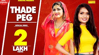 Thade Peg (Full Video) Amit Dhull, Ruchika Jangid | Sonika Singh | New Haryanvi Songs Haryanavi 2020